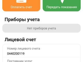 1611073107_screenshot_20210112-154651.jpg