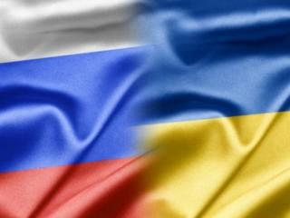 Изображение - Попросить помощи у богатых людей в украине 1516810260_21839c30-f776-46b8-885a-25baa73d23dc